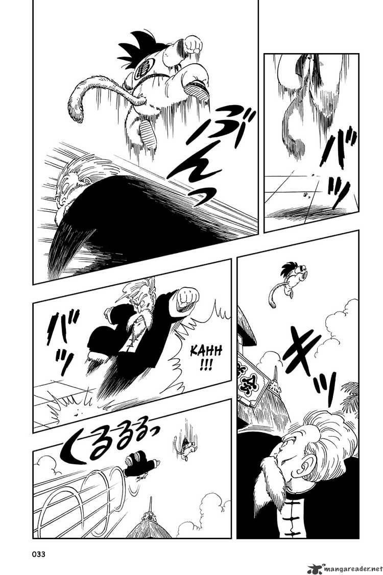 Dragon Ball Chapter 47  Online Free Manga Read Image 2