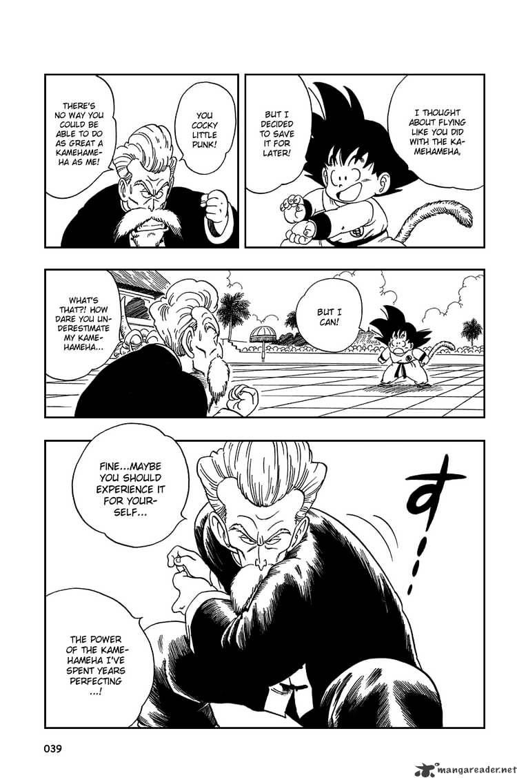 Dragon Ball Chapter 47  Online Free Manga Read Image 8
