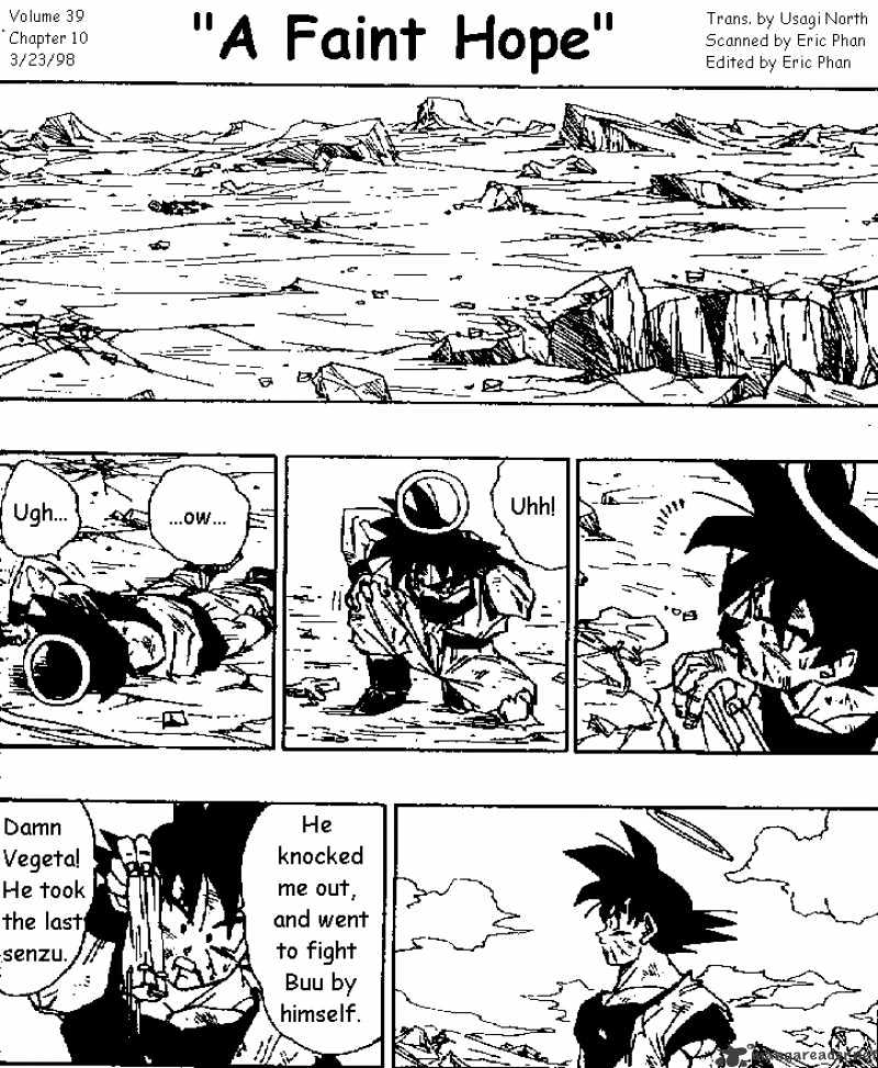 Dragon Ball Chapter 470  Online Free Manga Read Image 1