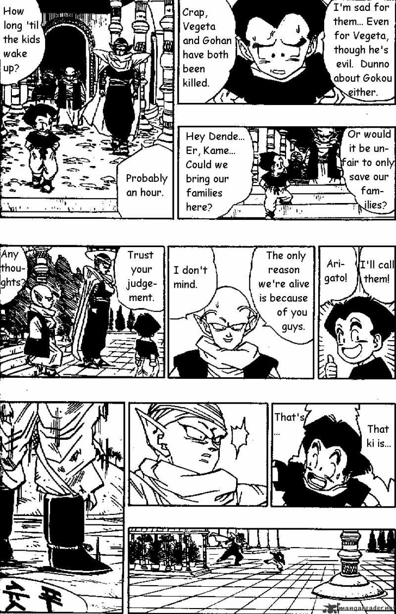 Dragon Ball Chapter 470  Online Free Manga Read Image 3