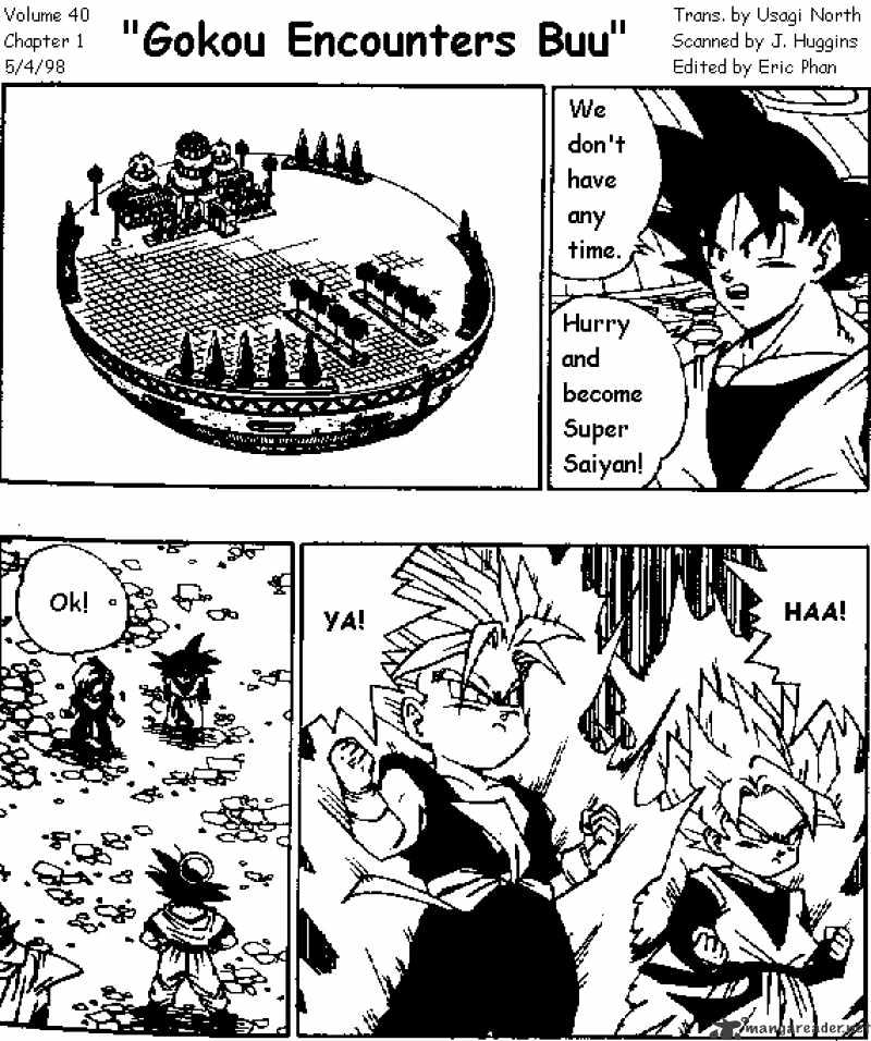 Dragon Ball Chapter 474  Online Free Manga Read Image 1