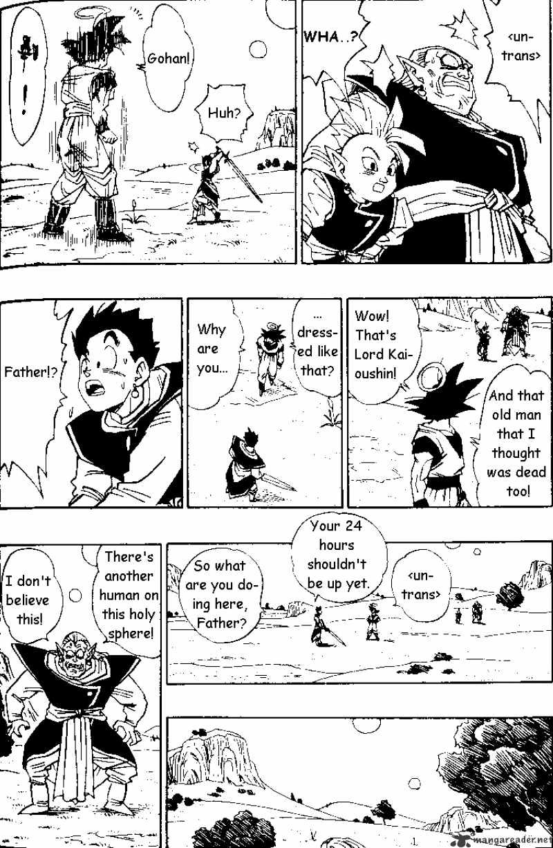 Dragon Ball Chapter 479  Online Free Manga Read Image 4