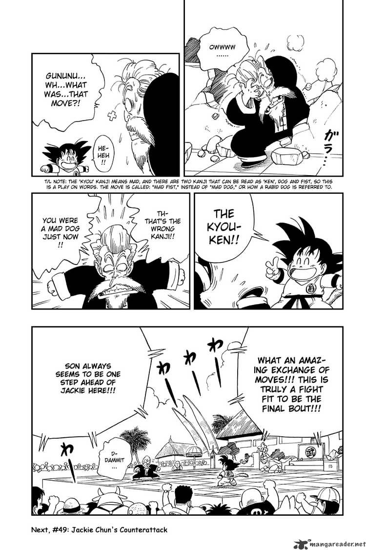 Dragon Ball Chapter 48  Online Free Manga Read Image 15