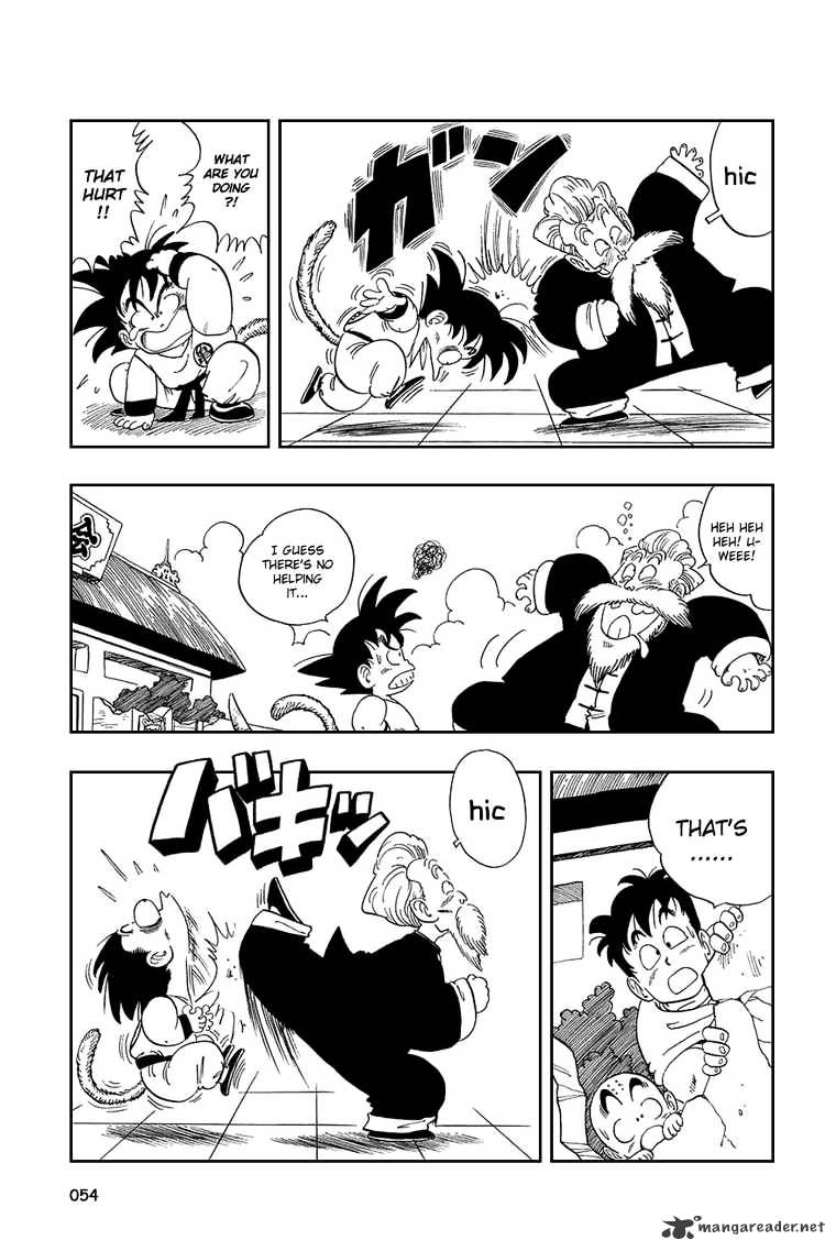 Dragon Ball Chapter 48  Online Free Manga Read Image 9