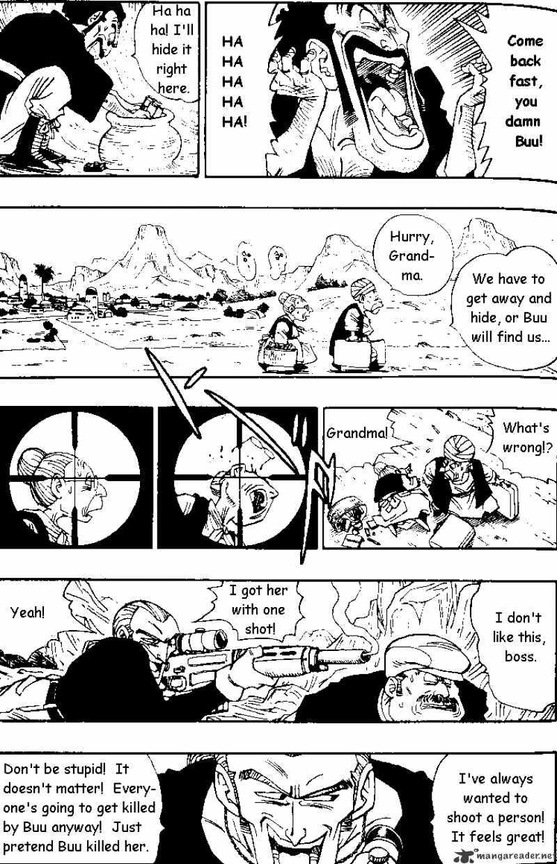 Dragon Ball Chapter 484  Online Free Manga Read Image 4