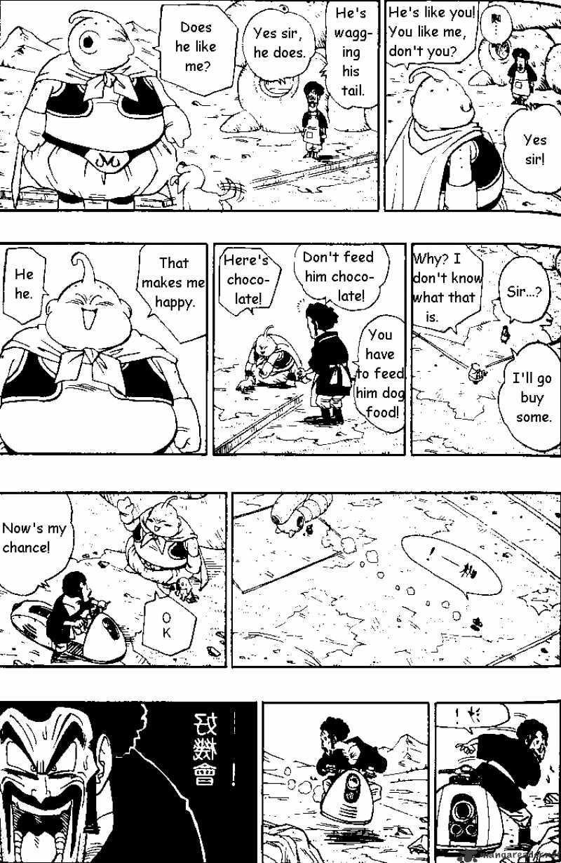Dragon Ball Chapter 484  Online Free Manga Read Image 8