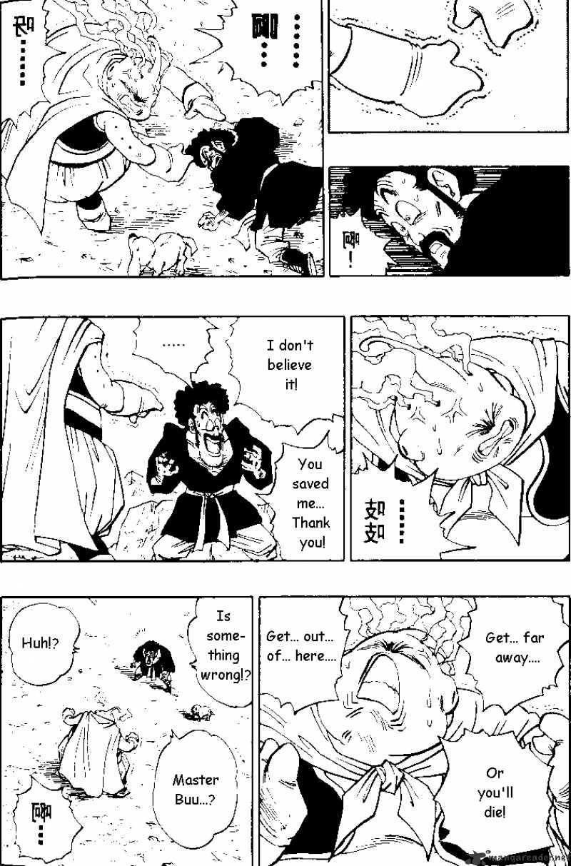 Dragon Ball Chapter 485  Online Free Manga Read Image 11