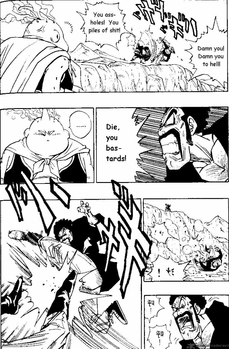 Dragon Ball Chapter 485  Online Free Manga Read Image 7