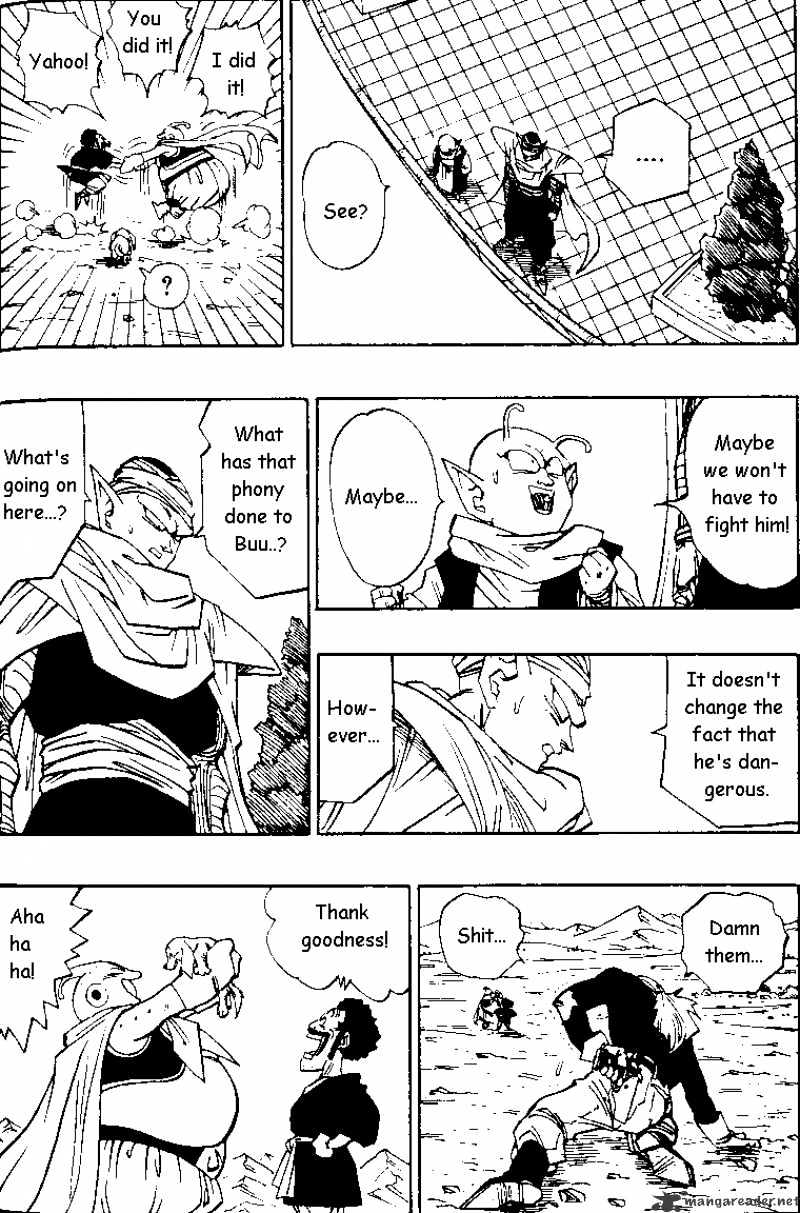 Dragon Ball Chapter 485  Online Free Manga Read Image 9
