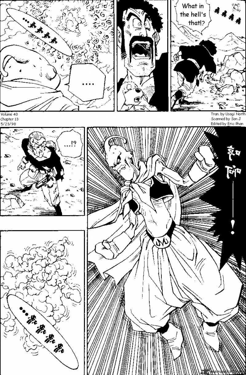 Dragon Ball Chapter 486  Online Free Manga Read Image 1