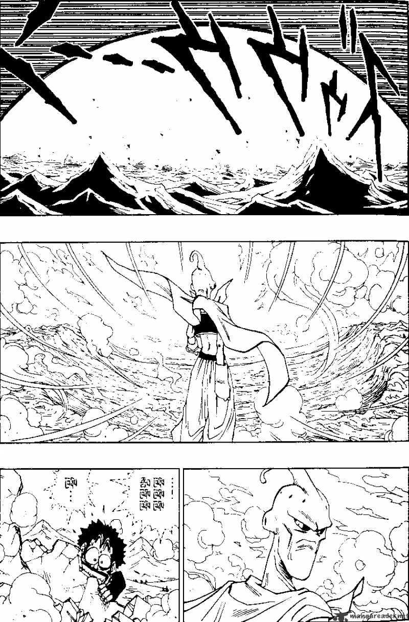 Dragon Ball Chapter 486  Online Free Manga Read Image 5