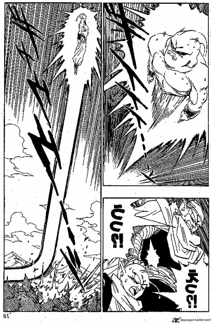 Dragon Ball Chapter 487  Online Free Manga Read Image 11