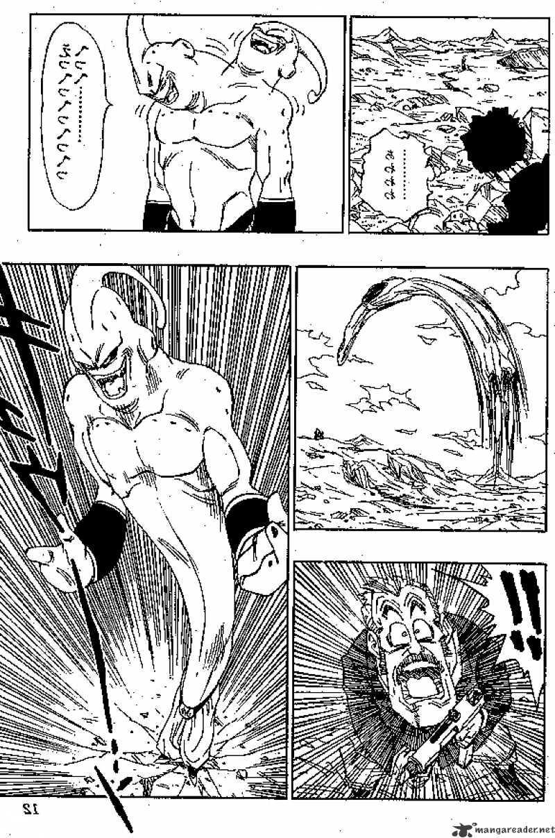 Dragon Ball Chapter 487  Online Free Manga Read Image 5