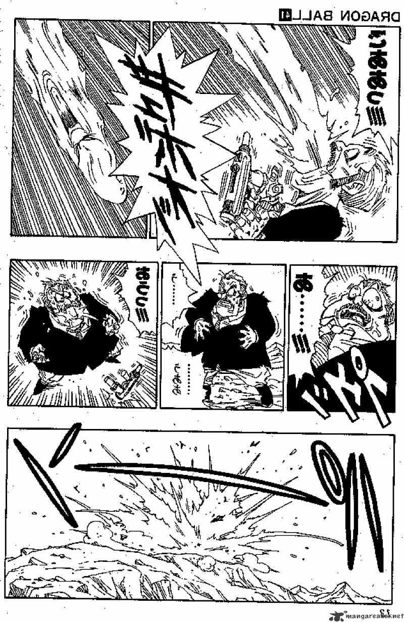 Dragon Ball Chapter 487  Online Free Manga Read Image 6