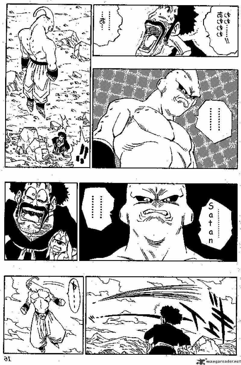 Dragon Ball Chapter 487  Online Free Manga Read Image 9