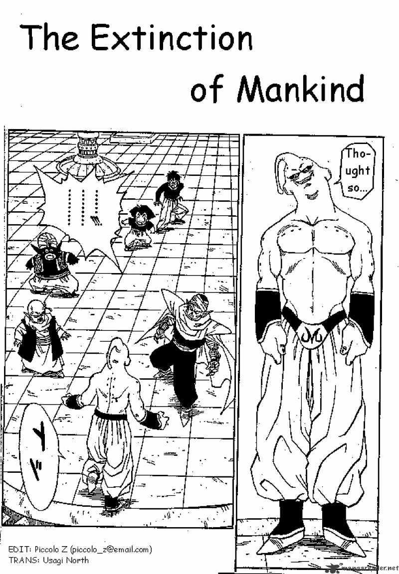 Dragon Ball Chapter 488  Online Free Manga Read Image 1