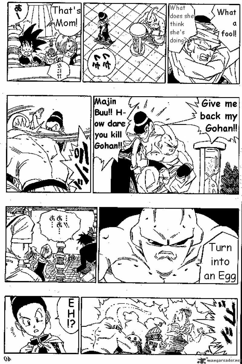 Dragon Ball Chapter 489  Online Free Manga Read Image 6