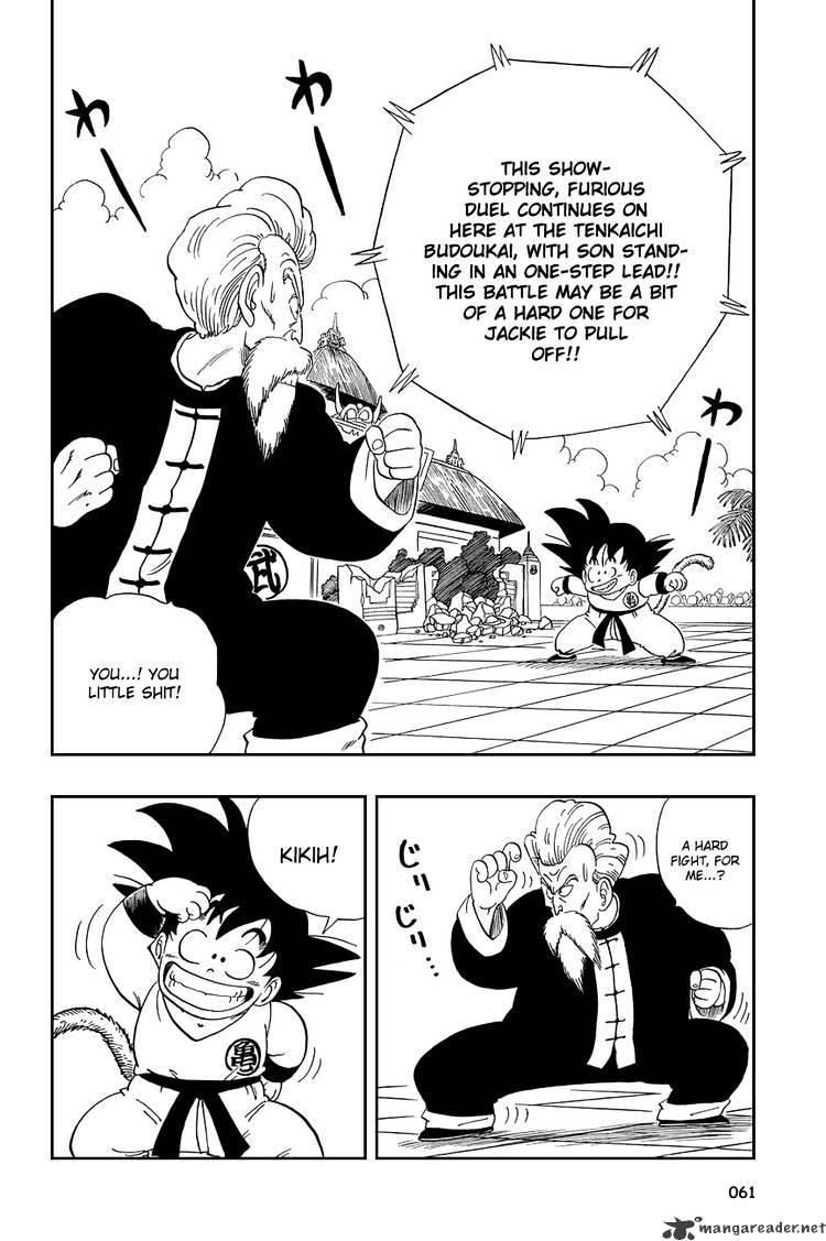 Dragon Ball Chapter 49  Online Free Manga Read Image 1