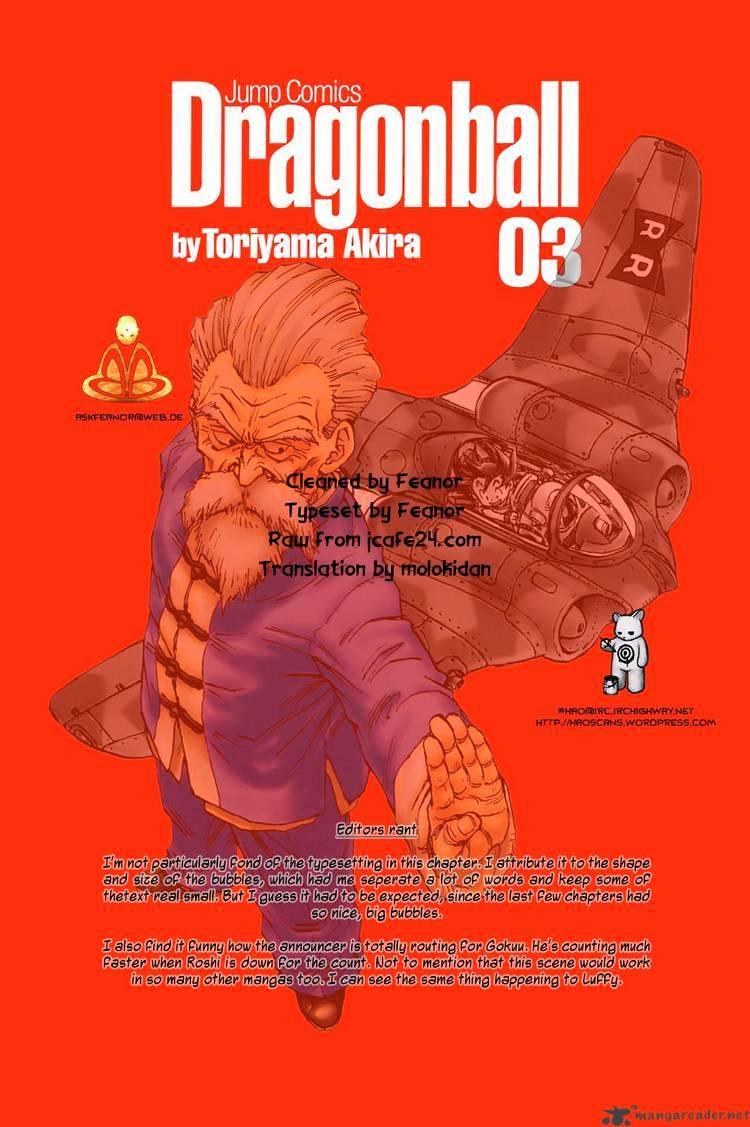 Dragon Ball Chapter 49  Online Free Manga Read Image 15