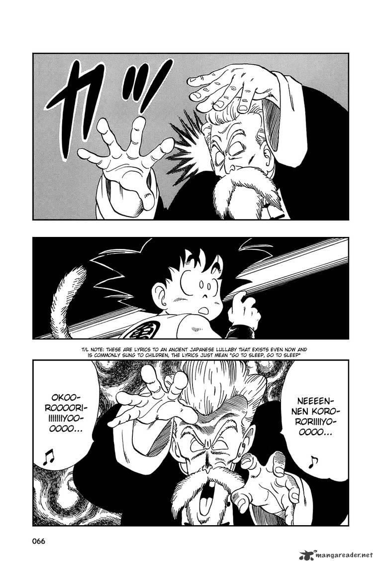 Dragon Ball Chapter 49  Online Free Manga Read Image 6