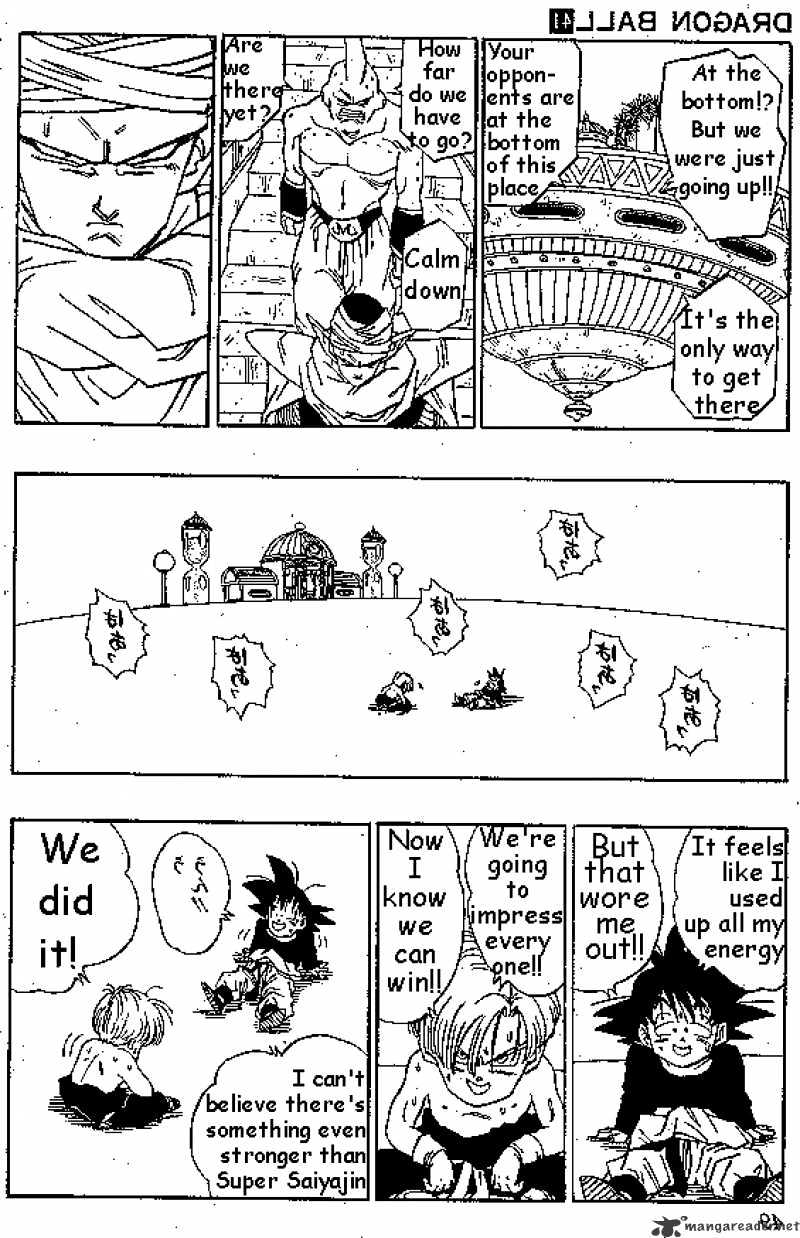 Dragon Ball Chapter 490  Online Free Manga Read Image 2