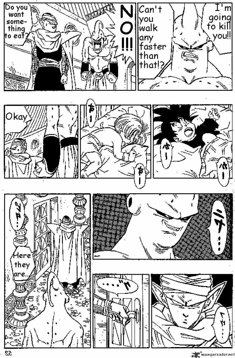 Dragon Ball Chapter 490  Online Free Manga Read Image 5