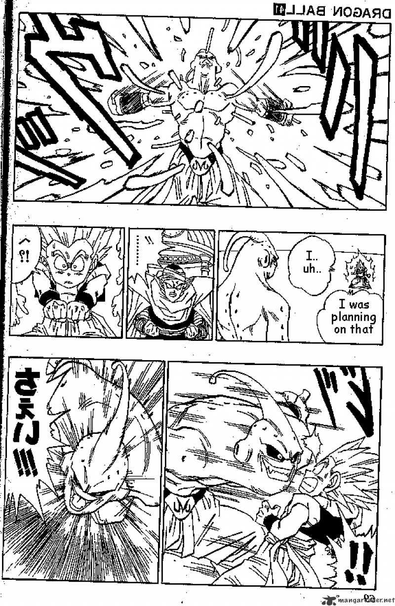 Dragon Ball Chapter 491  Online Free Manga Read Image 9