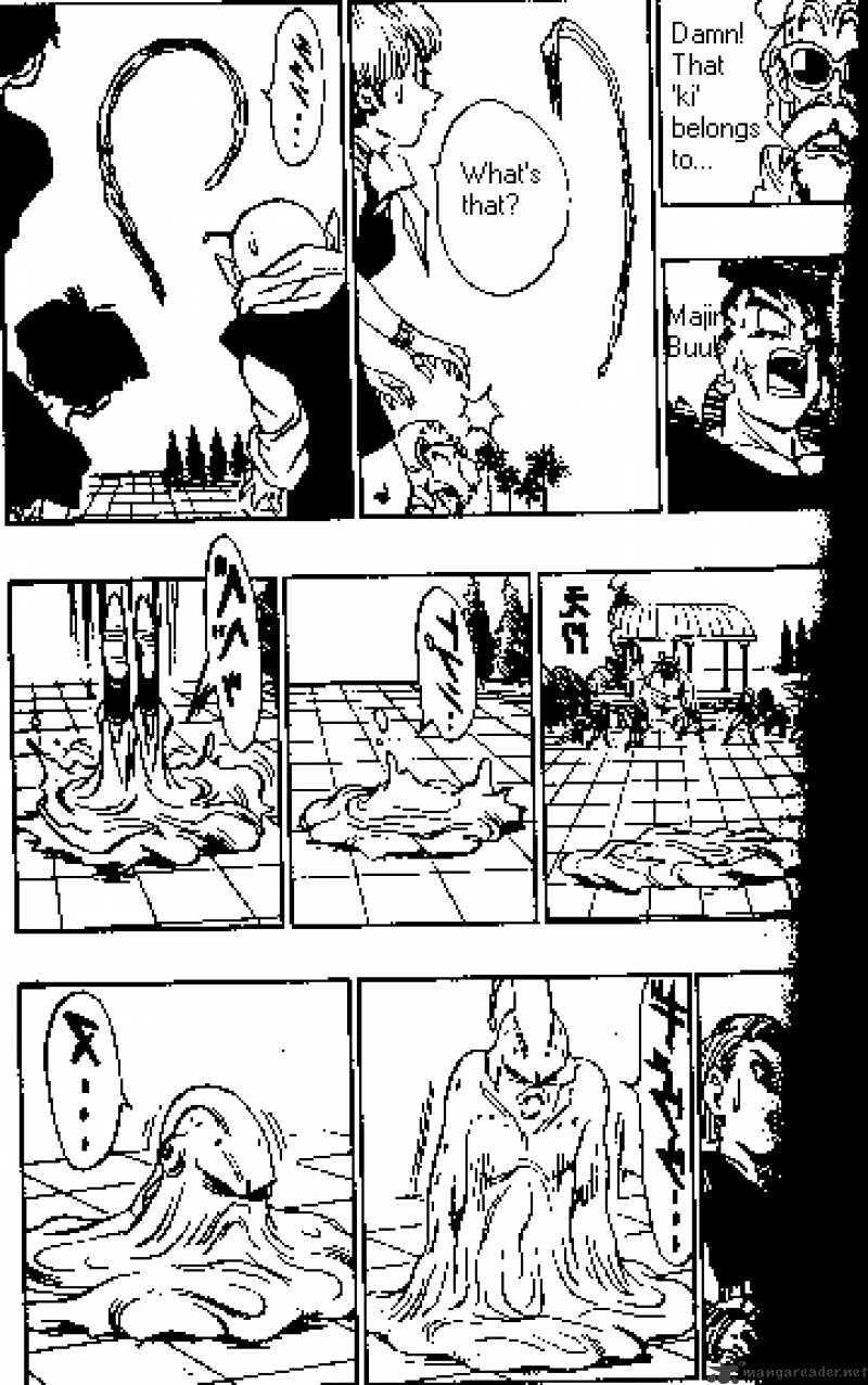 Dragon Ball Chapter 494  Online Free Manga Read Image 4