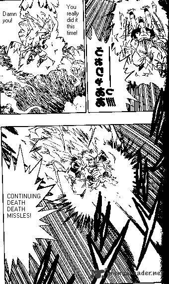 Dragon Ball Chapter 496  Online Free Manga Read Image 4