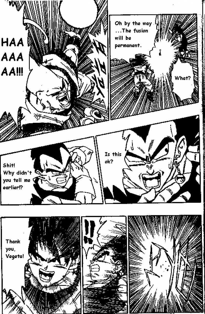 Dragon Ball Chapter 504  Online Free Manga Read Image 12
