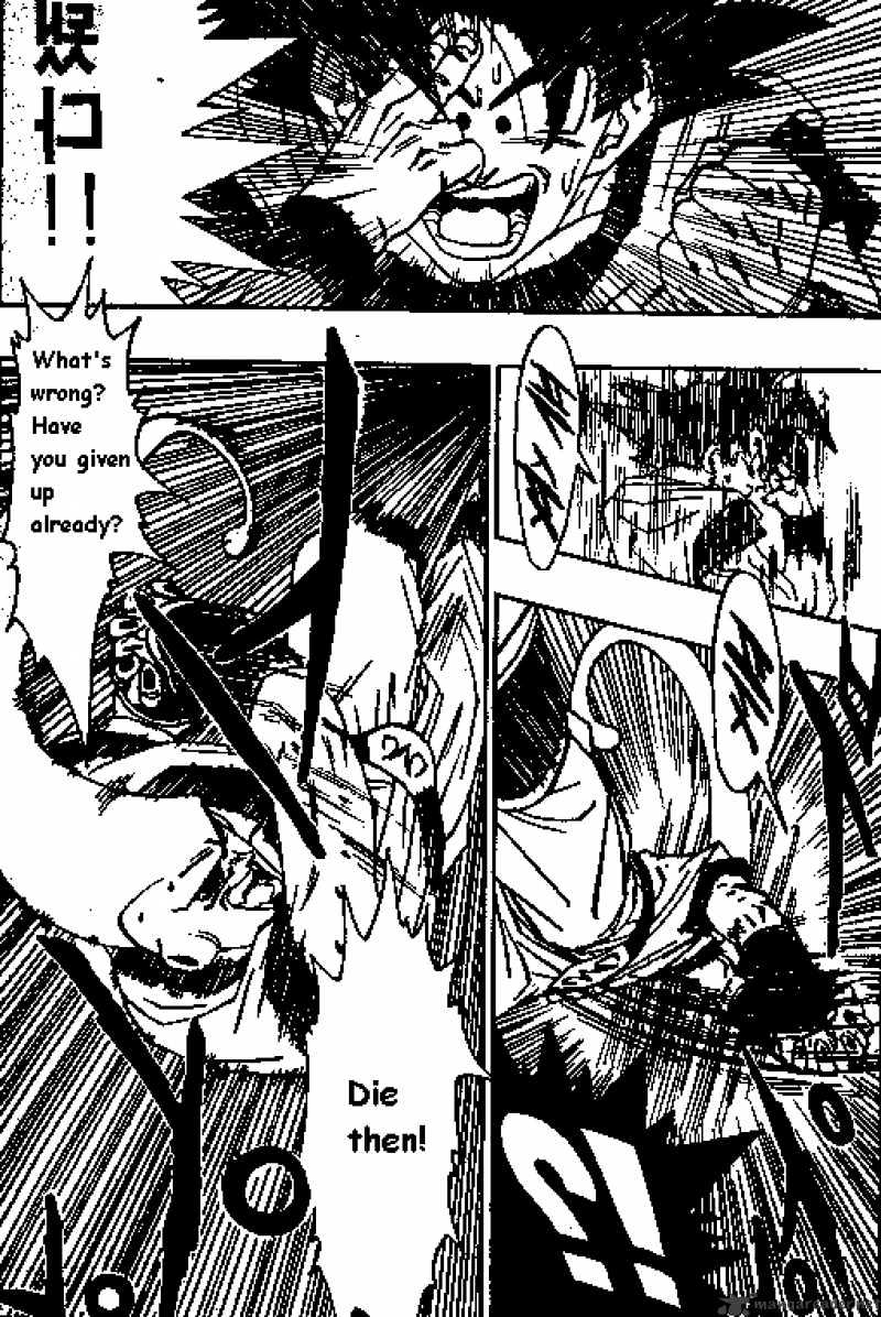Dragon Ball Chapter 504  Online Free Manga Read Image 5