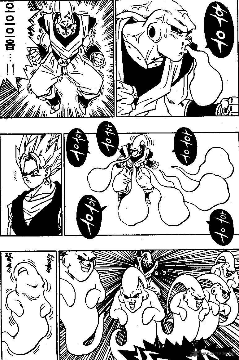 Dragon Ball Chapter 506  Online Free Manga Read Image 2