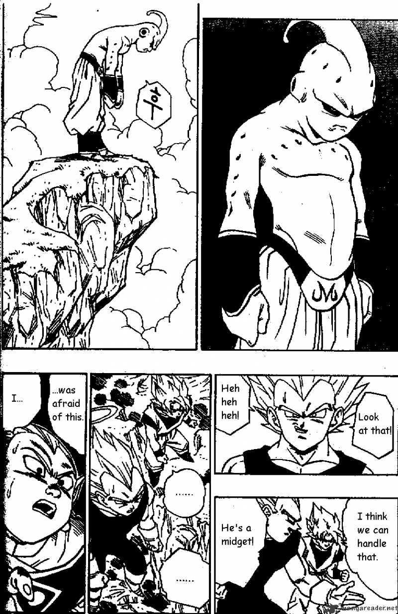 Dragon Ball Chapter 509  Online Free Manga Read Image 3