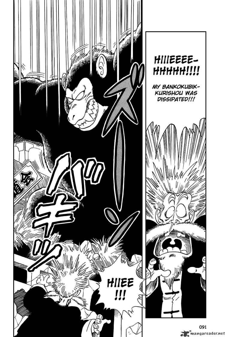 Dragon Ball Chapter 51  Online Free Manga Read Image 3