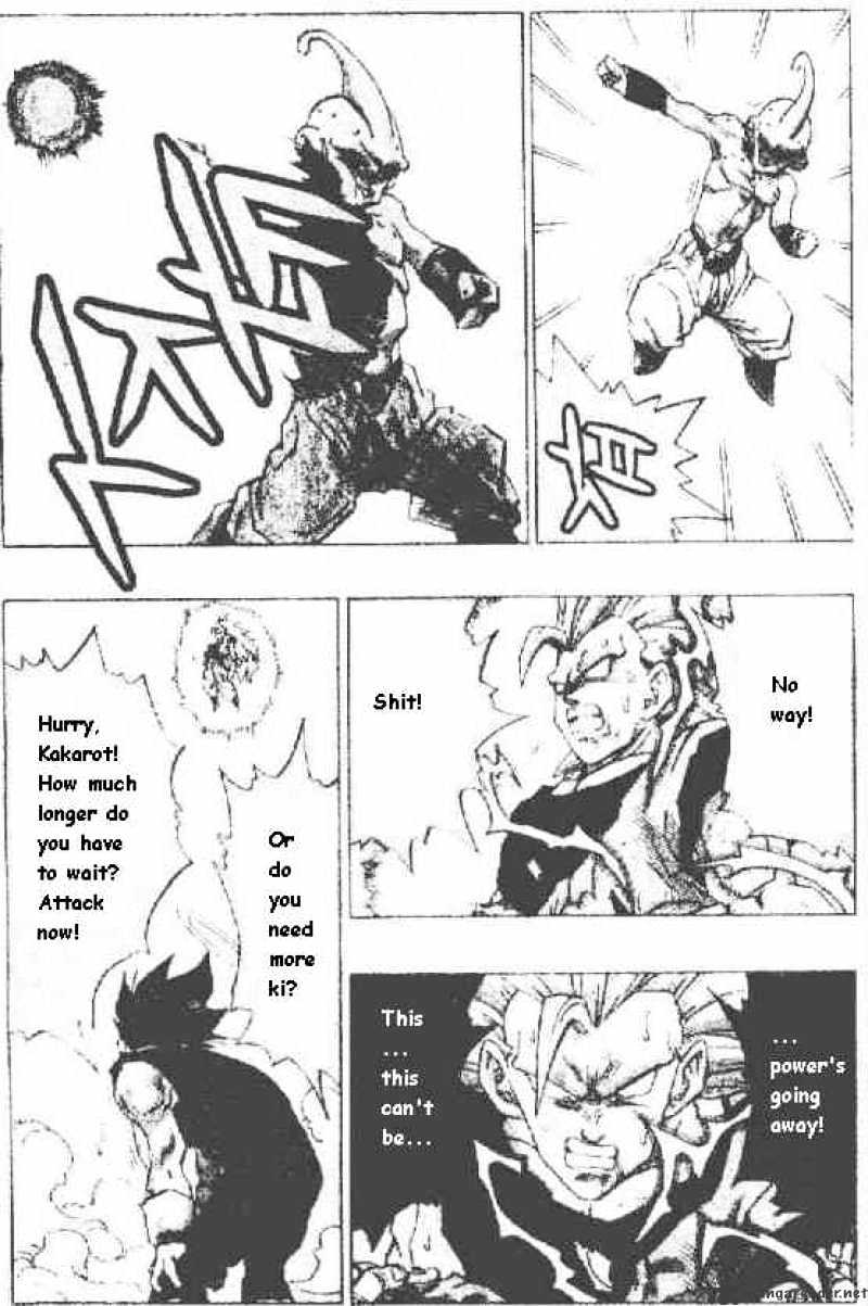 Dragon Ball Chapter 513  Online Free Manga Read Image 10