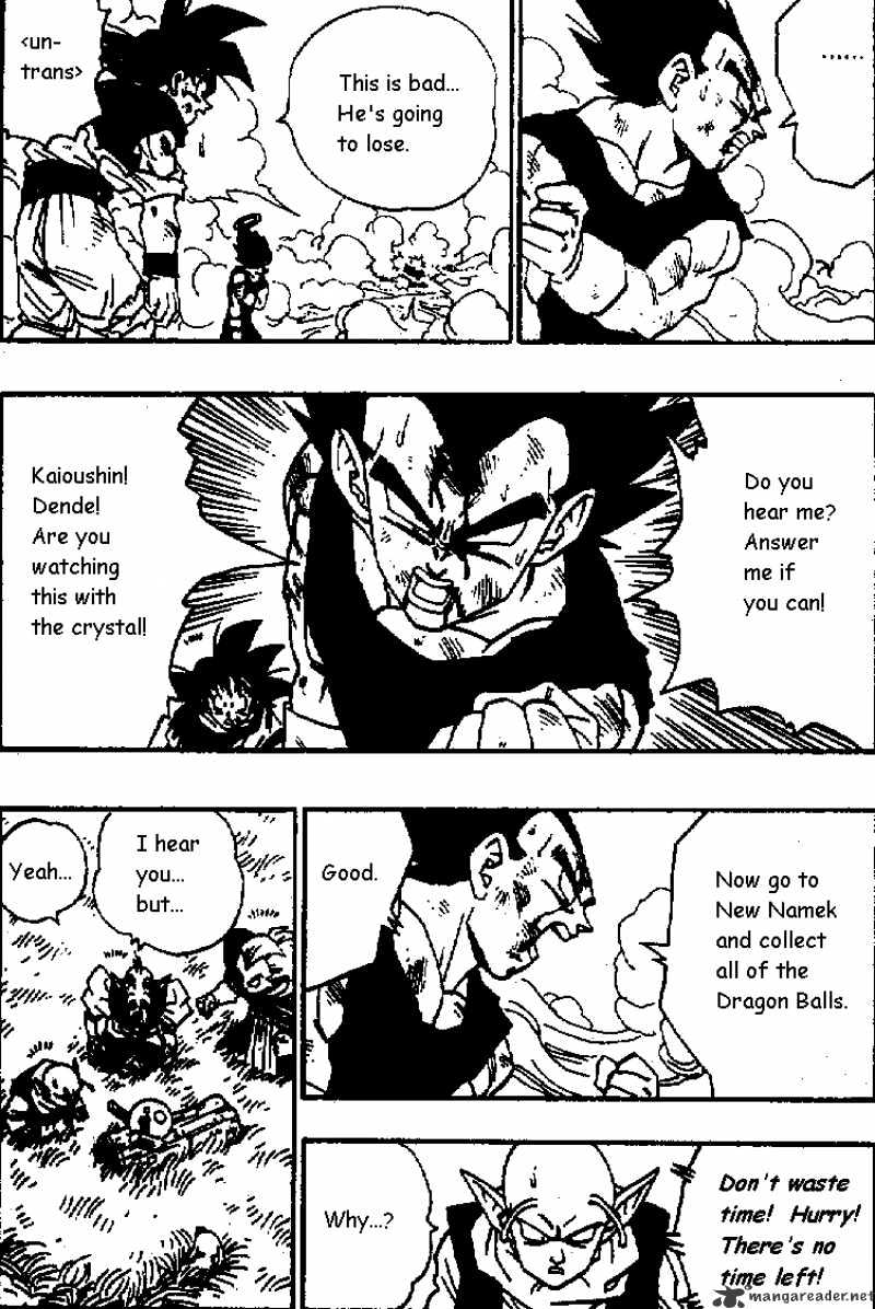Dragon Ball Chapter 514  Online Free Manga Read Image 6