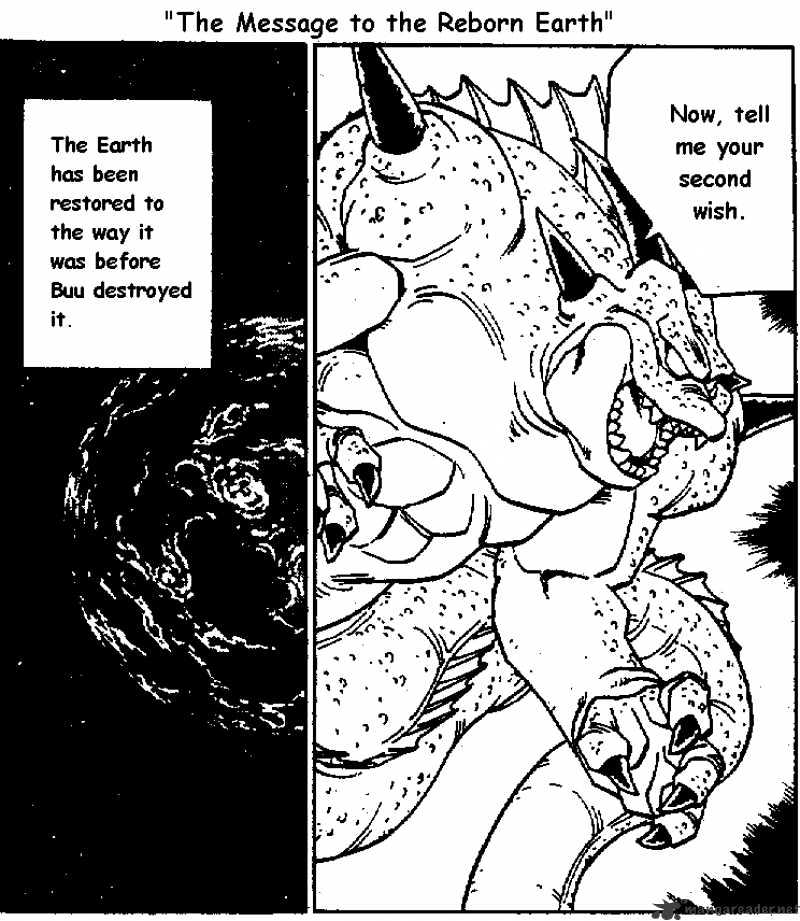 Dragon Ball Chapter 515  Online Free Manga Read Image 1