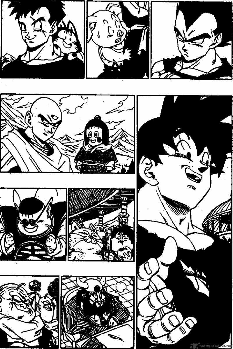Dragon Ball Chapter 518  Online Free Manga Read Image 10