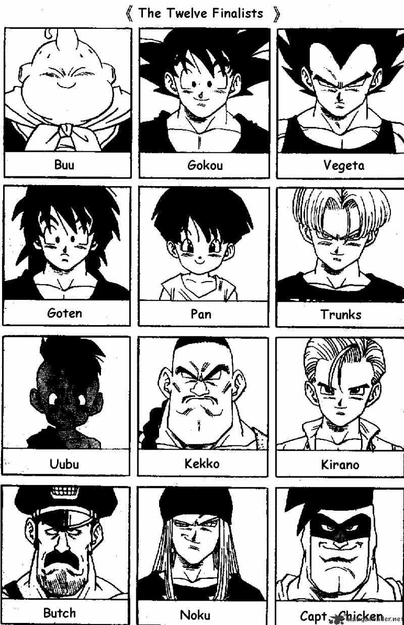 Dragon Ball Chapter 519  Online Free Manga Read Image 10