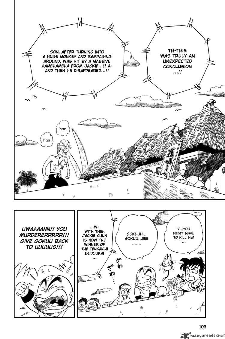 Dragon Ball Chapter 52  Online Free Manga Read Image 1