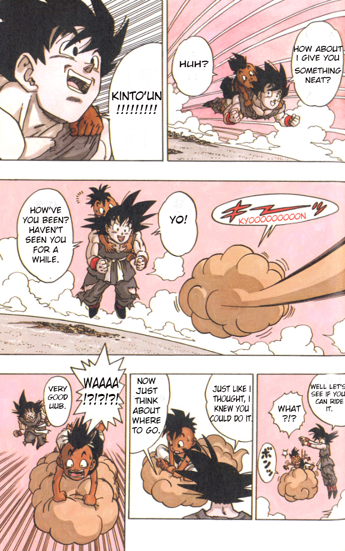 Dragon Ball Chapter 520.5  Online Free Manga Read Image 1