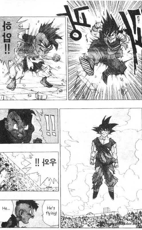 Dragon Ball Chapter 520  Online Free Manga Read Image 11