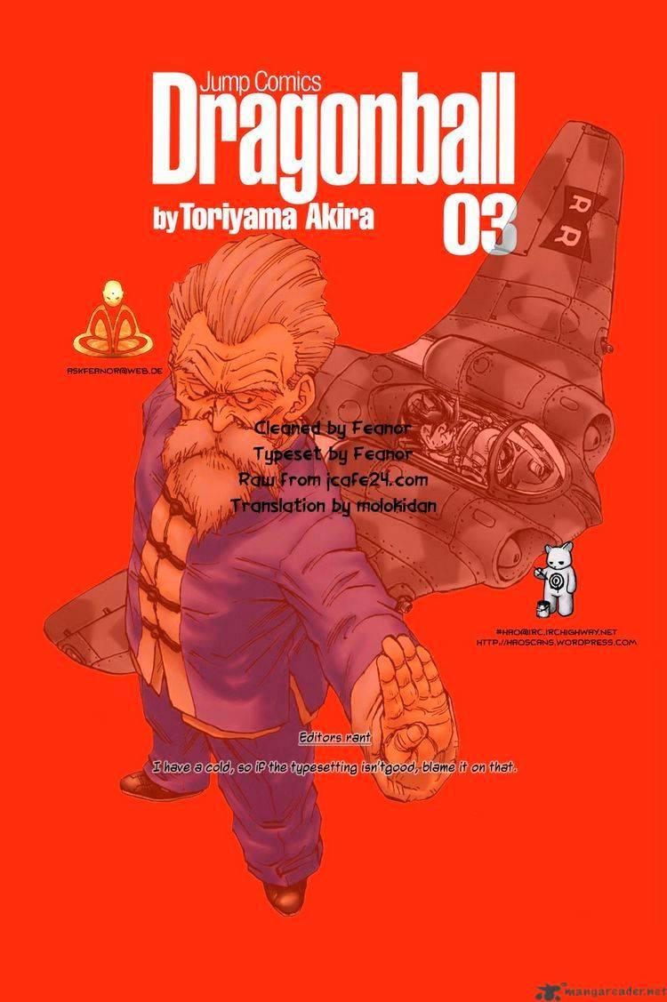 Dragon Ball Chapter 53  Online Free Manga Read Image 1