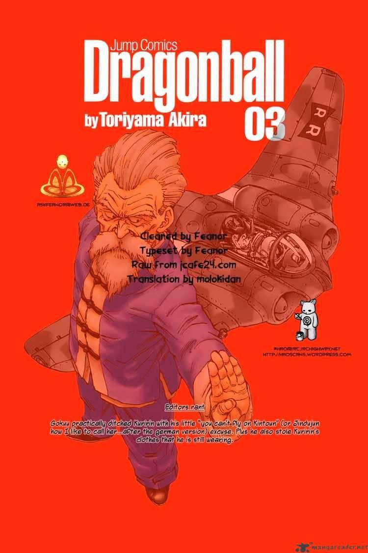 Dragon Ball Chapter 54  Online Free Manga Read Image 15