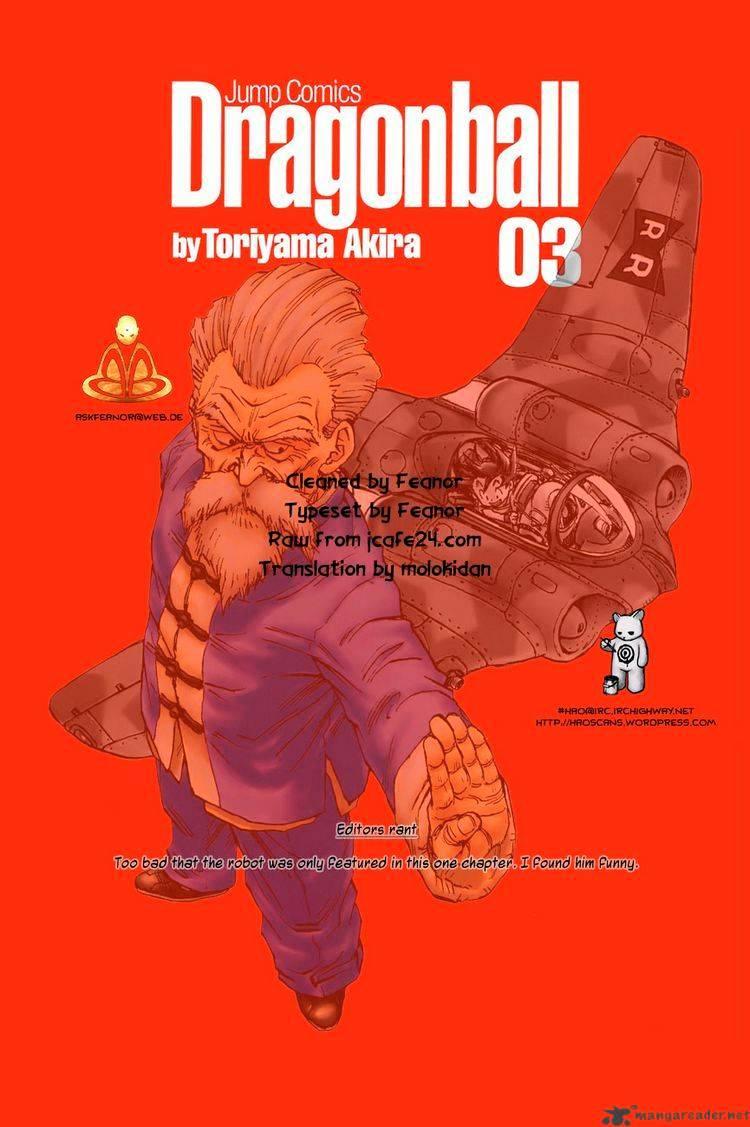 Dragon Ball Chapter 56  Online Free Manga Read Image 15