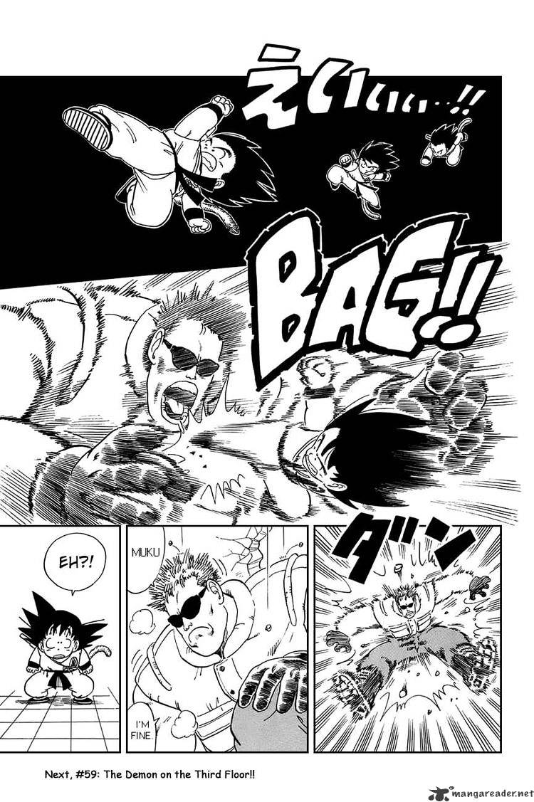 Dragon Ball Chapter 58  Online Free Manga Read Image 14
