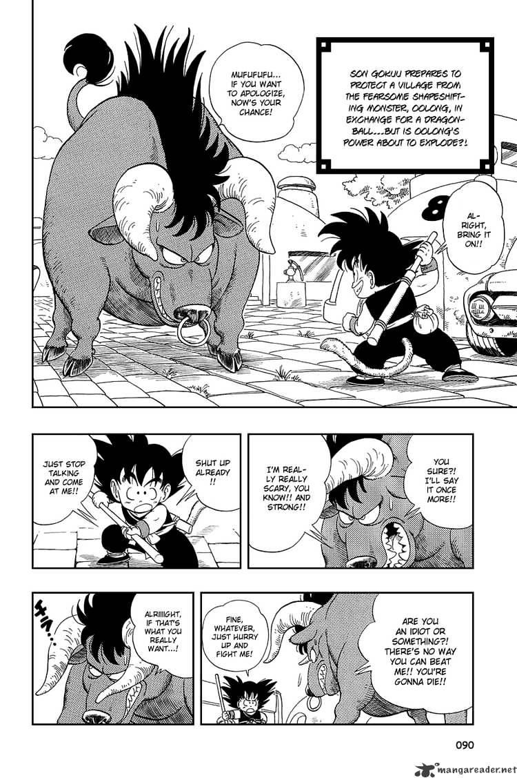 Dragon Ball Chapter 6  Online Free Manga Read Image 1