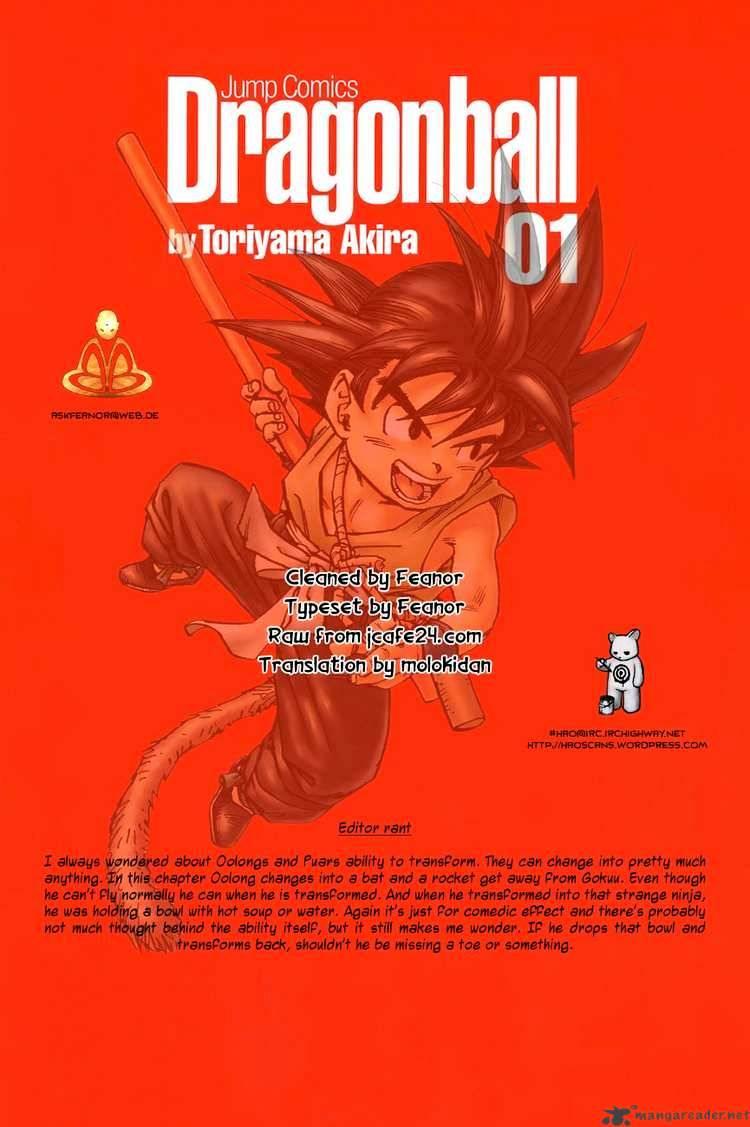 Dragon Ball Chapter 6  Online Free Manga Read Image 15