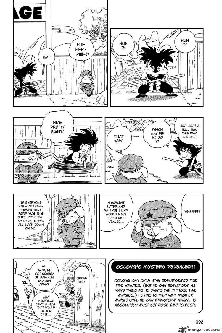 Dragon Ball Chapter 6  Online Free Manga Read Image 3