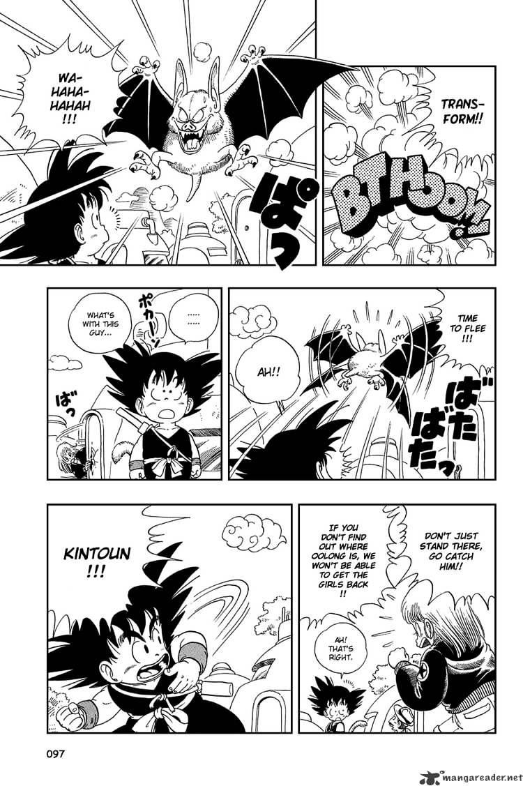 Dragon Ball Chapter 6  Online Free Manga Read Image 8